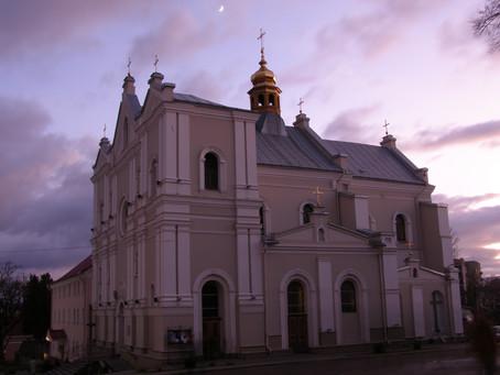 До відома парафіян та прихожан Катедрального храму Пресвятої Трійці та храму Самбірської ікони