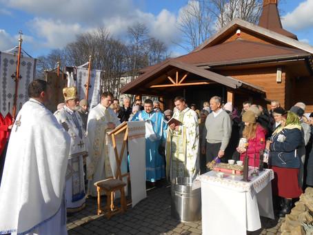 Свято у церкві Самбірської ікони Божої Матері в Дрогобичі.