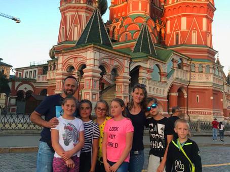 Детская поездка в Россию