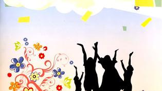 Детские песни - Дети Неба
