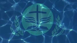 Водное Крещение (31 мая 2021)