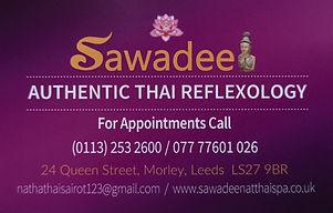 sawadee_recommendation