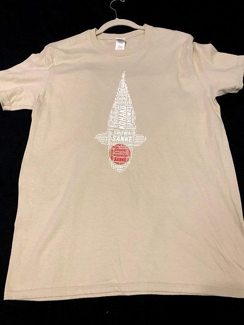 Beige Tancho typo Unisex Chi-Shirts