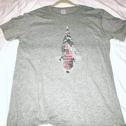 Sakura Grand Champion Unisex Chi-Shirt