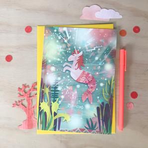 Shine Bright A5 card/miniposter