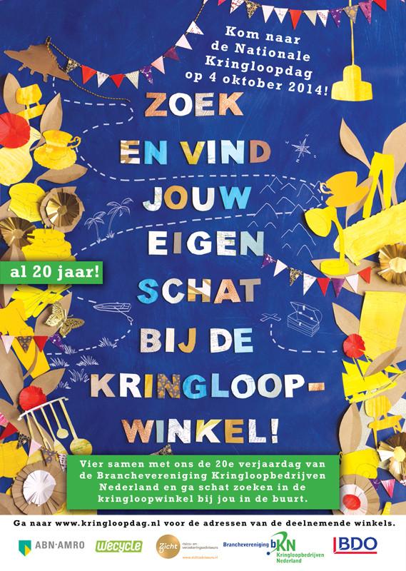 Poster design Nationale Kringloopdag 2014