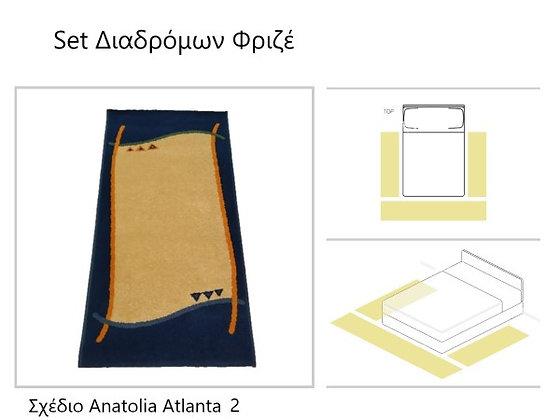 """Σετ Πατάκια Κρεβατοκάμαρας Φριζέ - """"Anatolia Atlanta 2"""""""