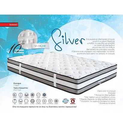 Στρώμα Silver