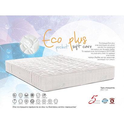 Στρώμα Eco Plus