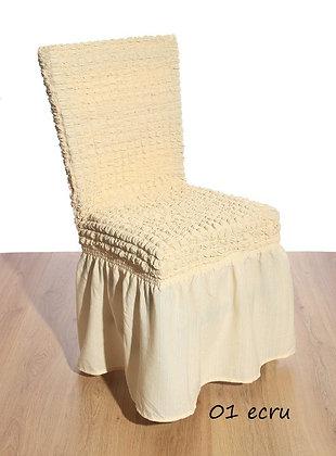 Καλύμματα Καρέκλας Ελαστικά Με Φολίδες