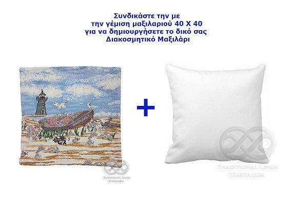 Διακοσμητικό Μαξιλάρι Art S01 - Θήκη Στόφα Δίπλευρη με Γέμιση Silicon , 40 X 40