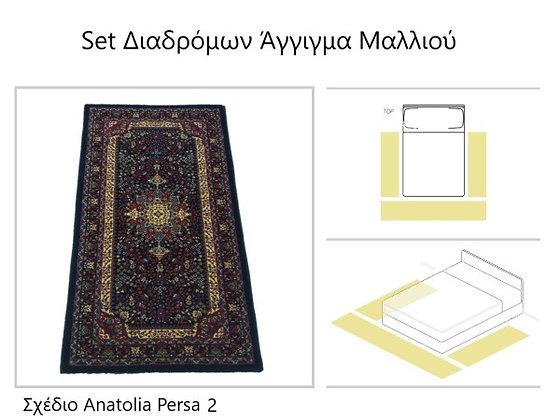 """Σετ Πατάκια Κρεβατοκάμαρας Αγγιγμα Μαλλιού - """"Anatolia Persa 2"""""""