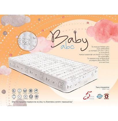 Στρώμα Baby ABC