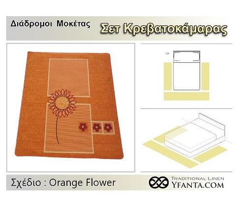 """Σετ Μοκετών Κρεβατοκάμαρας - """"Orange Flower"""""""