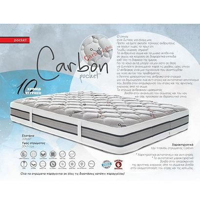 Στρώμα Carbon 3D