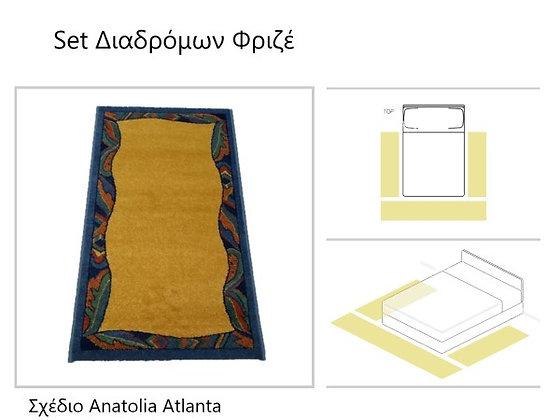 """Σετ Πατάκια Κρεβατοκάμαρας Φριζέ - """"Anatolia Atlanta"""""""