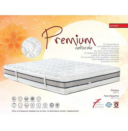 Στρώμα Premium Naturale
