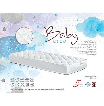 Στρώμα Baby Coco