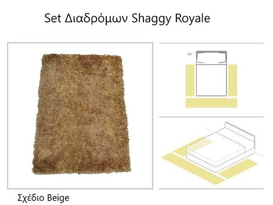 """Σετ  Κρεβατοκάμαρας Μοκετών Shaggy Royale  - """"Beige"""""""