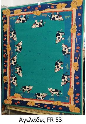 """Χαλί  Φριζέ  170 Χ 230 """"Αγελάδες FR 52"""""""