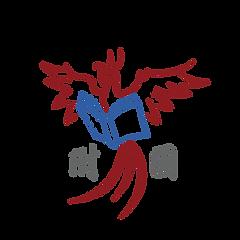 附圖logo完稿_4-2正式版_png_72dpi-300x300.png