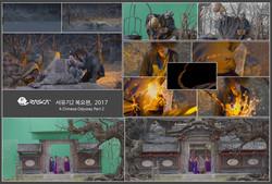 라스카_소개서_2017_페이지_014
