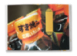 Chopsticks Pages-01.jpg