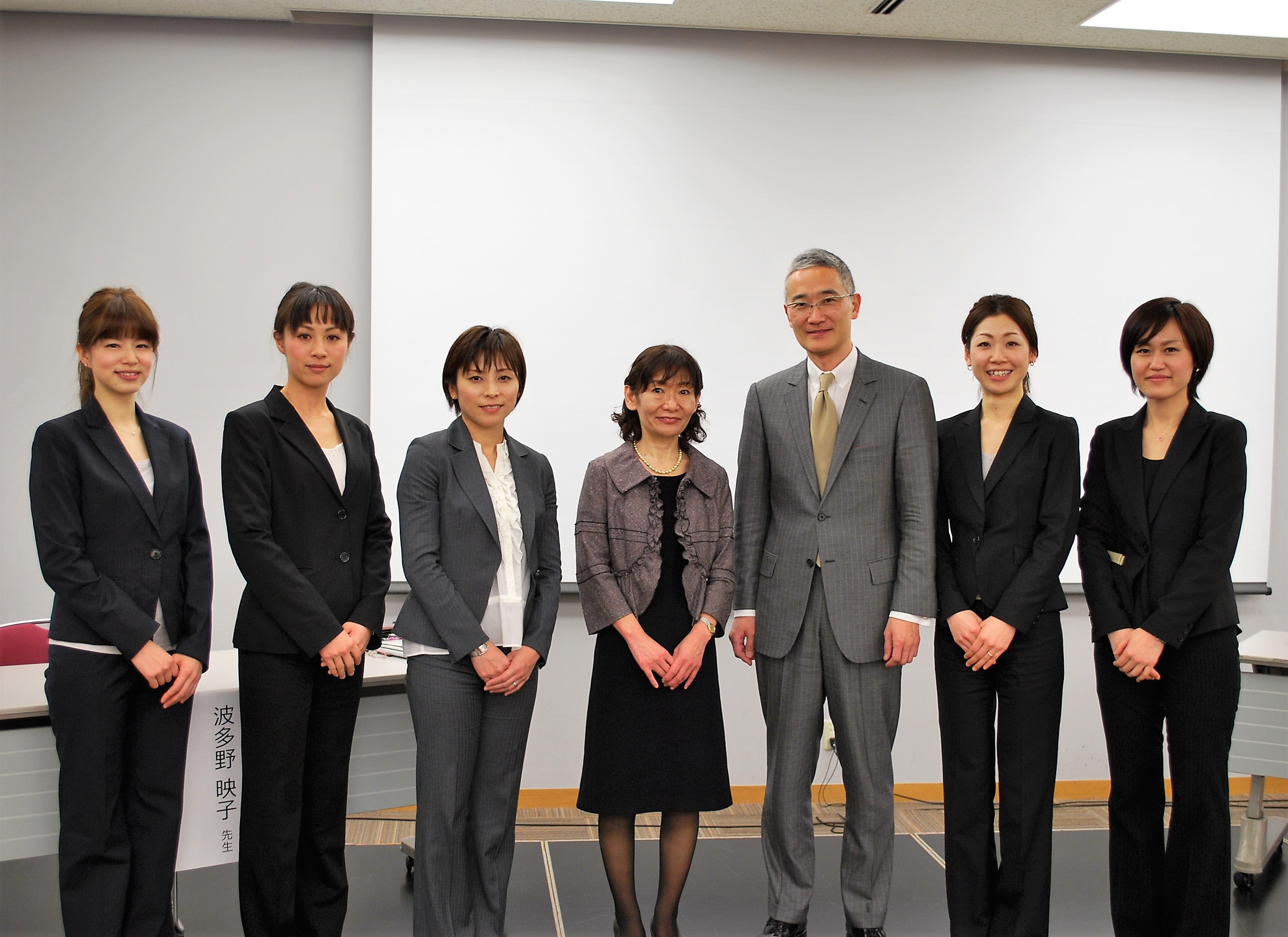 4、メイン講演の演者である山本浩正先生と波多野映子先生