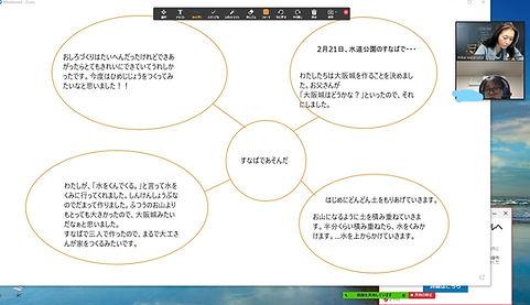 スクリーンショット (119)_LI.jpg