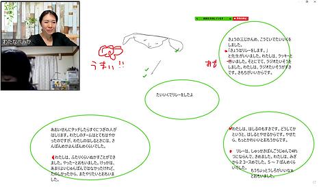 スクリーンショット (183)_顔拡大.png