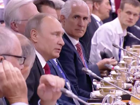 Vladimir Putin meets with founder of Ethereum project Vitalik Buterin