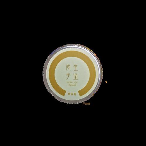 紫黃膏(須先咨詢醫師)