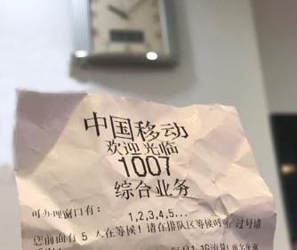 中国移动,你不代表深圳质量!