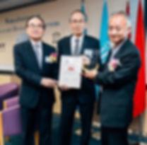 唐伟国博士 全球可持续发展规划师学会 认证可持续发展规划师
