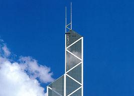 BOC tower.jpg