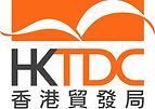 HKTDC logo.jpg