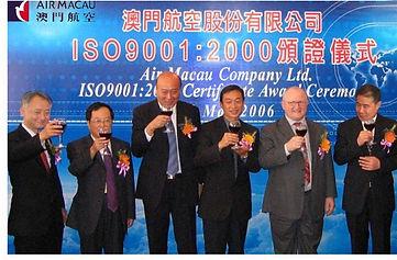 air macau ISO9001.jpg