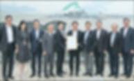 香港機場 機場管理局 能源管理 ISO50001