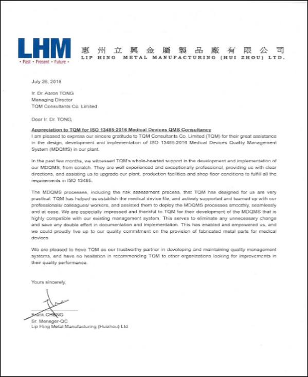 LHM appreiation letter.png