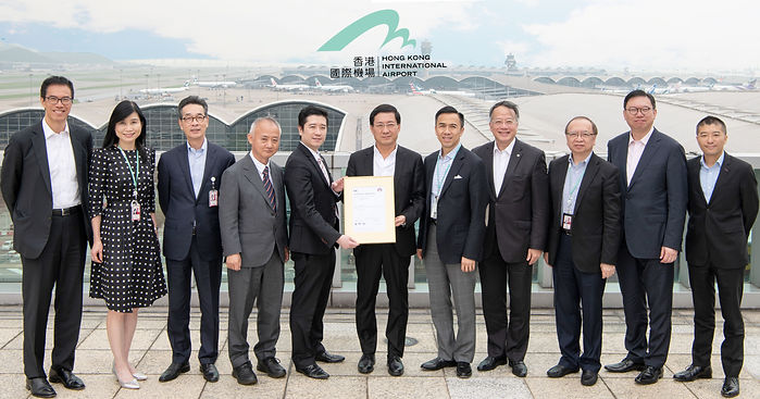 Airport Authority, Energy Managment, ISO 5001
