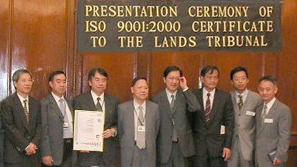 The Land Tribunal, ISO 9001