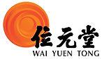 wai yuen tong.jpg
