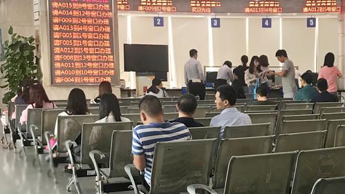 中央政府已简政放权 深圳市却简而不减:(