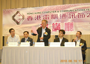 Technical Seminar on Smart Mobile Device and 3D Entertainment