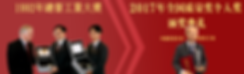 Banner Red.png