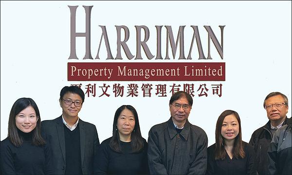 harriman + frame V3.jpg
