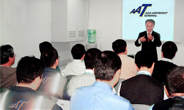 Asia Airfreight Terminal, OHSAS, ISO 45001, Occupational Health and Safety Management System