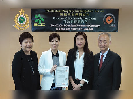 Hong Kong Customs & Excise Department, QMS