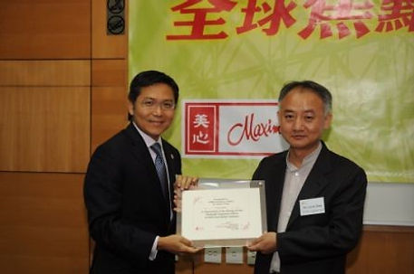 Maxim's, Food Safety, Quality Management