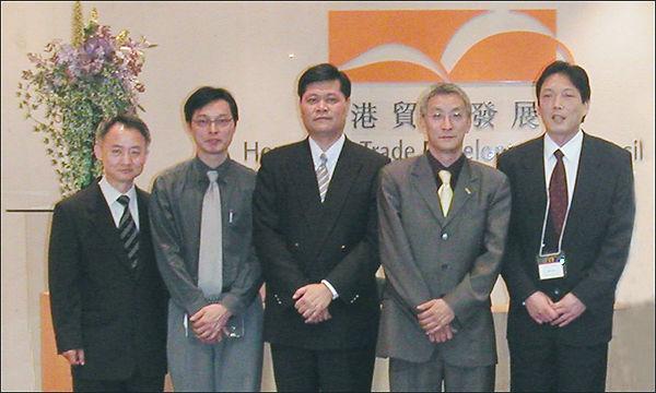 HKTDC, IMS, ISO 9001, ISO 14001, OHSAS